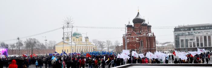 Акция «Крымская весна»
