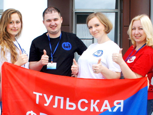 Отчетно-выборная конференция ТФЛ