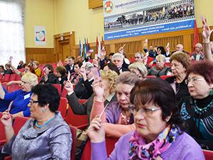Второй этап отчетно-выборной конференции ТФП