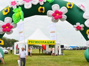 Сельскохозяйственный праздник «День Поля»