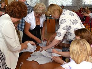 Отчетно-выборная конференция ТФП