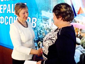 Тульская областная организация профсоюза работников жизнеобеспечения