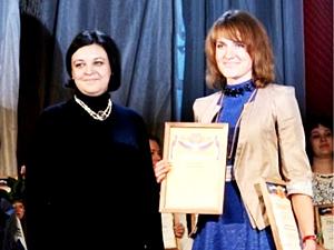 Всероссийский конкурс <nobr>Педагогический дебют – 2016</nobr>