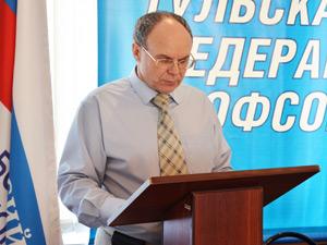 Двадцатая отчетно-выборная конференция Тульской областной организации Общероссийского профсоюза работников автомобильного транспорта и дорожного хозяйства
