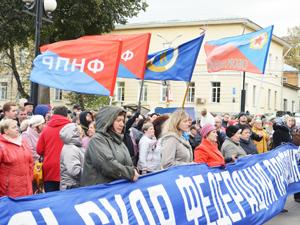 Акция профсоюзов «За достойный труд!»